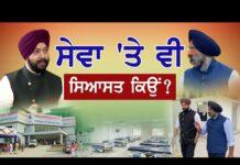 Goonjaan Sikh Virse Diyaan # 400   GSVD   Aug 15, 2021