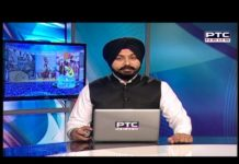 Goonjaan Sikh Virse Diyaan # 398 | GSVD | Aug 01, 2021