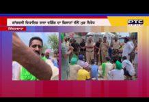 Farmers again oppose Congress MLA Raja Waring