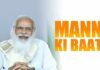 Mann Ki Baat: PM Narendra Modi pays respects to police personnel killed in action