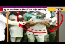 Navjot Sidhu refraining from violating manners in Guru Ghar
