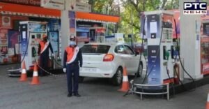Petrol and Diesel Price today: Petrol prices cut across India for first time after 35 days