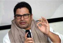 Prashant Kishor quits as Adviser to Punjab CM ahead of Assembly elections 2022
