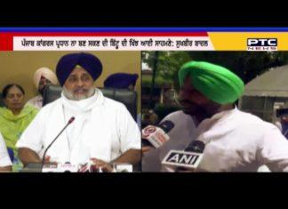 Sukhbir Singh Badal's reply to Ravneet Bittu
