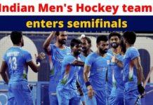 Tokyo Olympics 2020: Indian Men's Hockey team defeats Great Britain, enters semifinals