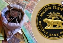 RBI cautions public against buying and selling of old banknotes, coins