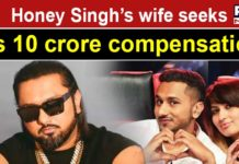 Domestic Violence Case: Honey Singh's wife seeks Rs 10 crore compensation from him