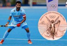 Tokyo Olympics: Manpreet Singh dedicates bronze medal to Covid-19 warriors