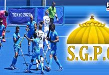 Tokyo Olympics 2020: SGPC announces Rs 1 crore to Indian men's hockey team for winning bronze