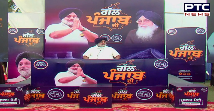 Assembly poll on mind, Sukhbir Singh Badal launches 100-day 'Gall Punjab Di' campaign
