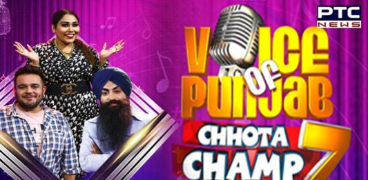 PTC Punjabi's Voice of Punjab Chhota Champ Season 7 begins today