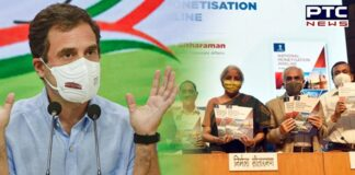 Rahul Gandhi slams Centre over its National Monetisation Pipeline