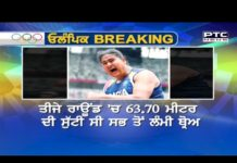 India's disappointment in women's disc throw final