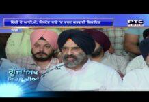Goonjaan Sikh Virse Diyaan # 403   GSVD   Sep 12, 2021