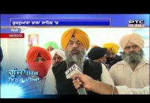 Goonjaan Sikh Virse Diyaan # 405   GSVD   Sep 26, 2021