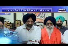 Goonjaan Sikh Virse Diyaan # 402   GSVD   Sep 05, 2021