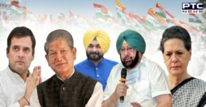 Punjab Congress Crisis Live Updates: Captain Amarinder Singh warns of leaving party if removed as CM