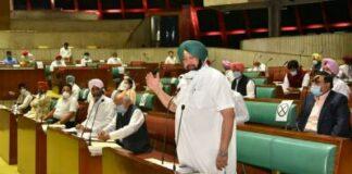 Punjab Vidhan Sabha Special session adjourned till 11 am