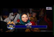 Sikh Sargarmiyaan   Sikh Religious News   Sep 12, 2021