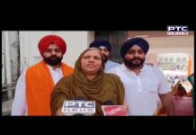 Sikh Sargarmiyaan   Sikh Religious News   Sep 05, 2021
