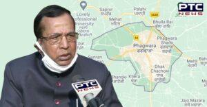 Punjab: Union Minister Som Prakash demands creation of Phagwara as new district