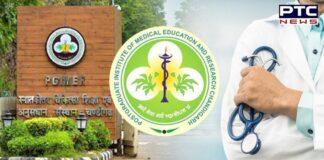PGI Chandigarh second-best medical college after Delhi AIIMS: Centre
