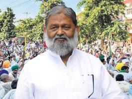 Farmers' stir can't be called an agitation, says Anil Vij