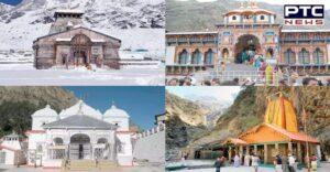 Char Dham Yatra 2021 to begin from September 18, says Uttarakhand CM