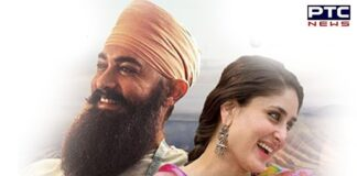 Aamir Khan's 'Laal Singh Chaddha' wraps shooting