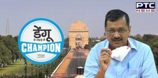 Delhi launches '10 Hafte-10 Baje-10 Minute' campaign to curb dengue