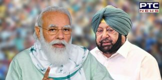 Captain Amarinder Singh likely to meet PM Narendra Modi in Delhi: Sources