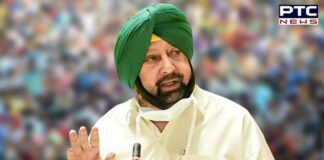 Captain Amarinder Singh rules out joining BJP, says will quit Congress too