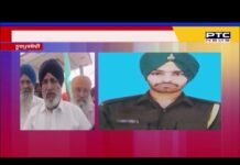 Army pays last respects to martyrs