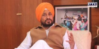 Punjab Vidhan Sabha's special session on Nov 8: CM Charanjit Singh Channi