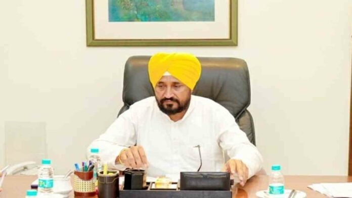 Punjab CM launches inter-state Basmati movement portal