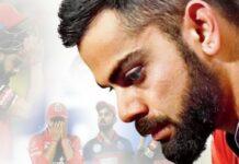 IPL 2021: End of leadership role for Virat Kohli in T20 league