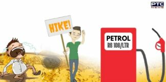 Petrol, Diesel prices in India hiked again, reach all-time high