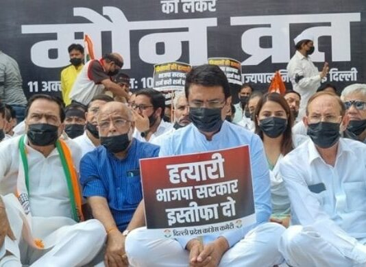 Congress holds nationwide silent protest over Lakhimpur Kheri incident