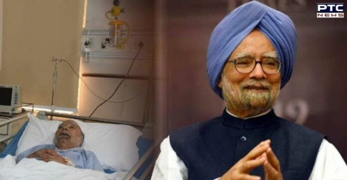 News of Dr. Manmohan Singh's death is FAKE! He is stable