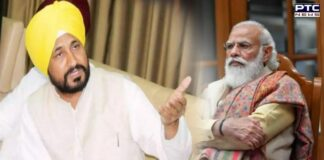 Punjab CM urges PM to immediately withdraw its letter for postponement of paddy procurement