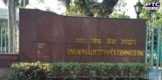 UPSC lists anomalies in Punjab's panel of IPS officers for DGP post