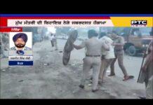 Violent clash between police and people in Morinda