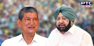Captain Amarinder Singh should not help BJP directly or indirectly: Harish Rawat