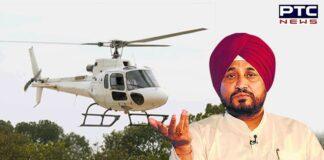 Lakhimpur Kheri violence: Punjab CM seeks permission to go to Lakhimpur Kheri