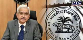 RBI keeps interest rates untouched, projects inflation at 5.3 pc for FY 2022