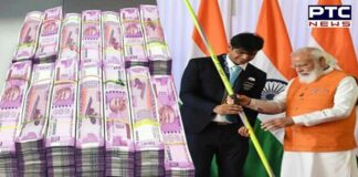 Neeraj Chopra's javelin gets Rs 1.5 cr during e-auction of gifts presented to PM Modi