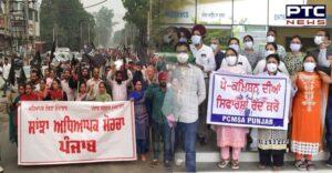 Teachers, nursing staff to hold massive protest rally on October 17 in Chamkaur Sahib