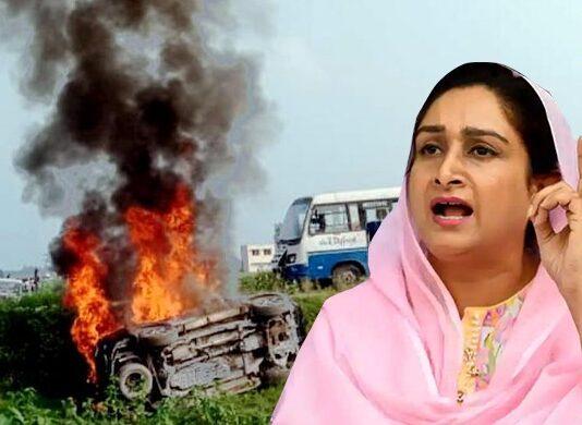 Lakhimpur Kheri violence: Harsimrat Kaur Badal demands immediate arrest of Ashish Mishra
