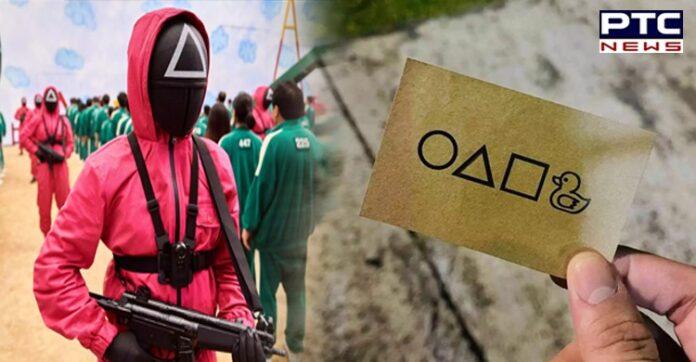 Real-life 'Squid Game' is being organised in UAE's Abu Dhabi