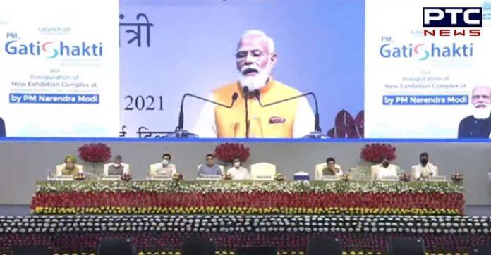 PM Narendra Modi gives new mantra for India's progress in 21st century